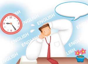 英语水平已成职场晋升必需品