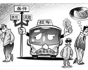 """郴州:校车司机岗位""""不招人待见""""(图)图片"""