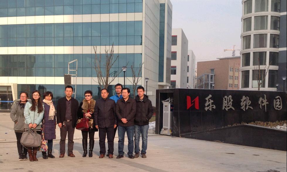 北京弘历软件公�_西安吉凯软件科技有限公司