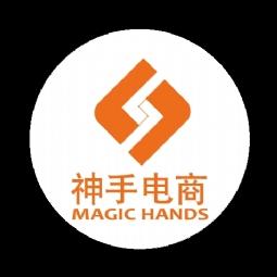 上海神手電子商務有限公司