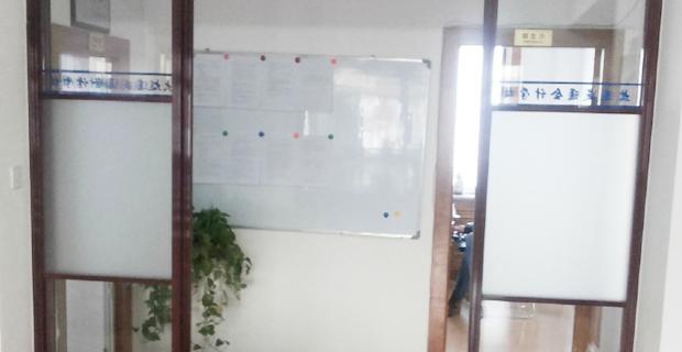 大连开发区盛通会计培训学校工作环境学校环境