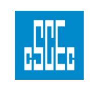 中建八局发展建设有限公司Logo