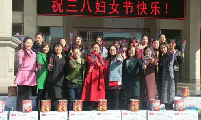 三八妇女节福利