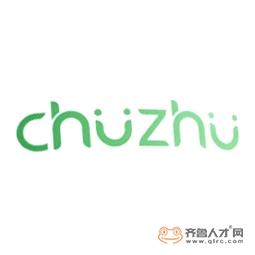 初住(濟南)房地產經紀有限公司logo