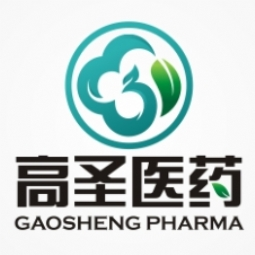 重慶高圣生物醫藥有限責任公司