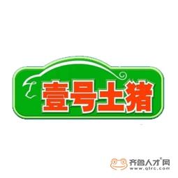 广东壹号食品股份有限公司Logo