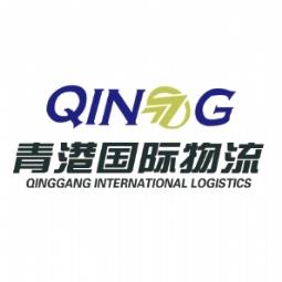 枣庄青港国际物流有限公司
