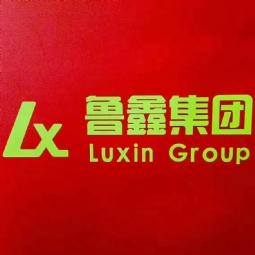 濟寧魯鑫油脂有限公司Logo