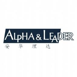 安華理達企業管理咨詢(廣州)有限公司