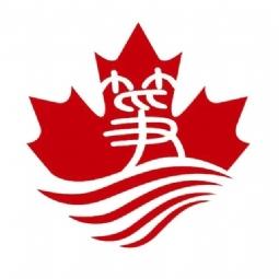 青島國琴古箏文化傳播有限公司Logo