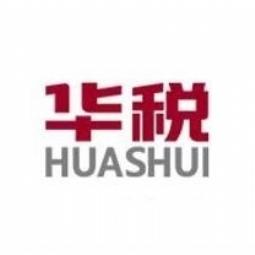 華稅稅務師事務所(濰坊)有限公司Logo