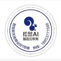 濟寧市兗州區智匯教育培訓學校有限公司Logo