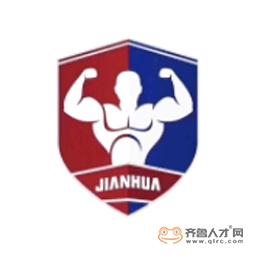 北京健華體育文化發展有限公司logo