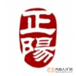 山東正陽工程咨詢有限公司日照東港分公司Logo
