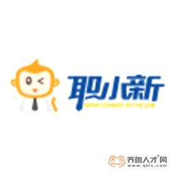 山東指南幫教育文化咨詢有限公司日照分公司logo