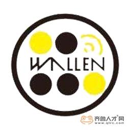 山東沃倫通信技術有限公司logo