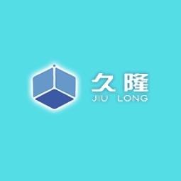 山東久隆恒信藥業有限公司