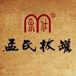 山东孟氏拔罐研究所有限公司Logo