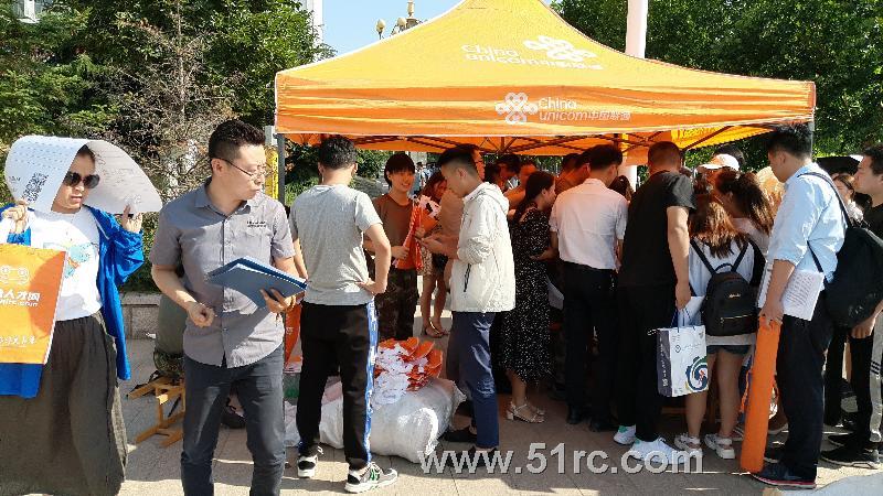 2019年潍坊工程职业学院就业实习校园双选会盛大举行