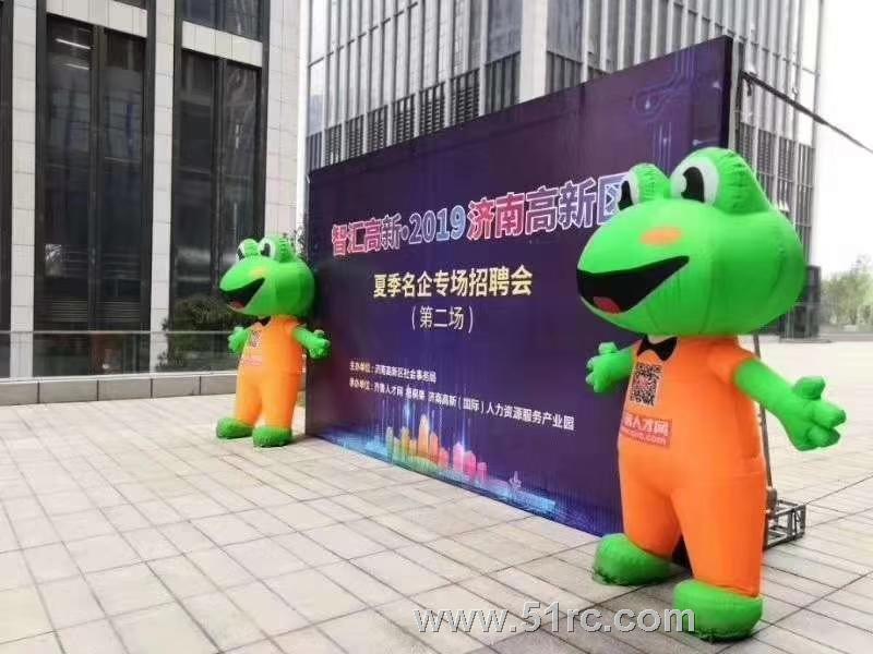 智匯高新2019濟南高新區夏季名企專場招聘會第二場