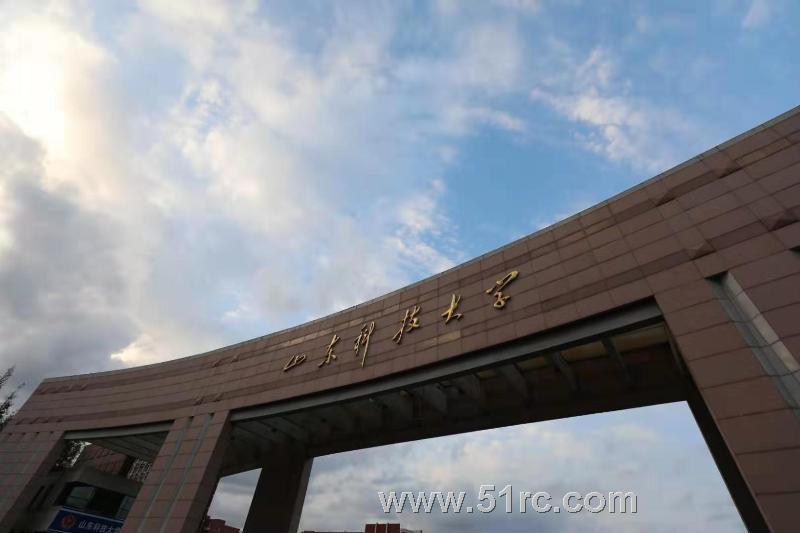 """""""遇鑒招聘官 贏在新未來""""山東科技大學站圓滿禮成!"""