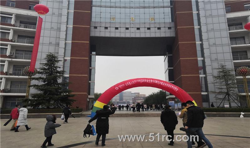 滨州学院2019年秋季招聘会隆重开幕