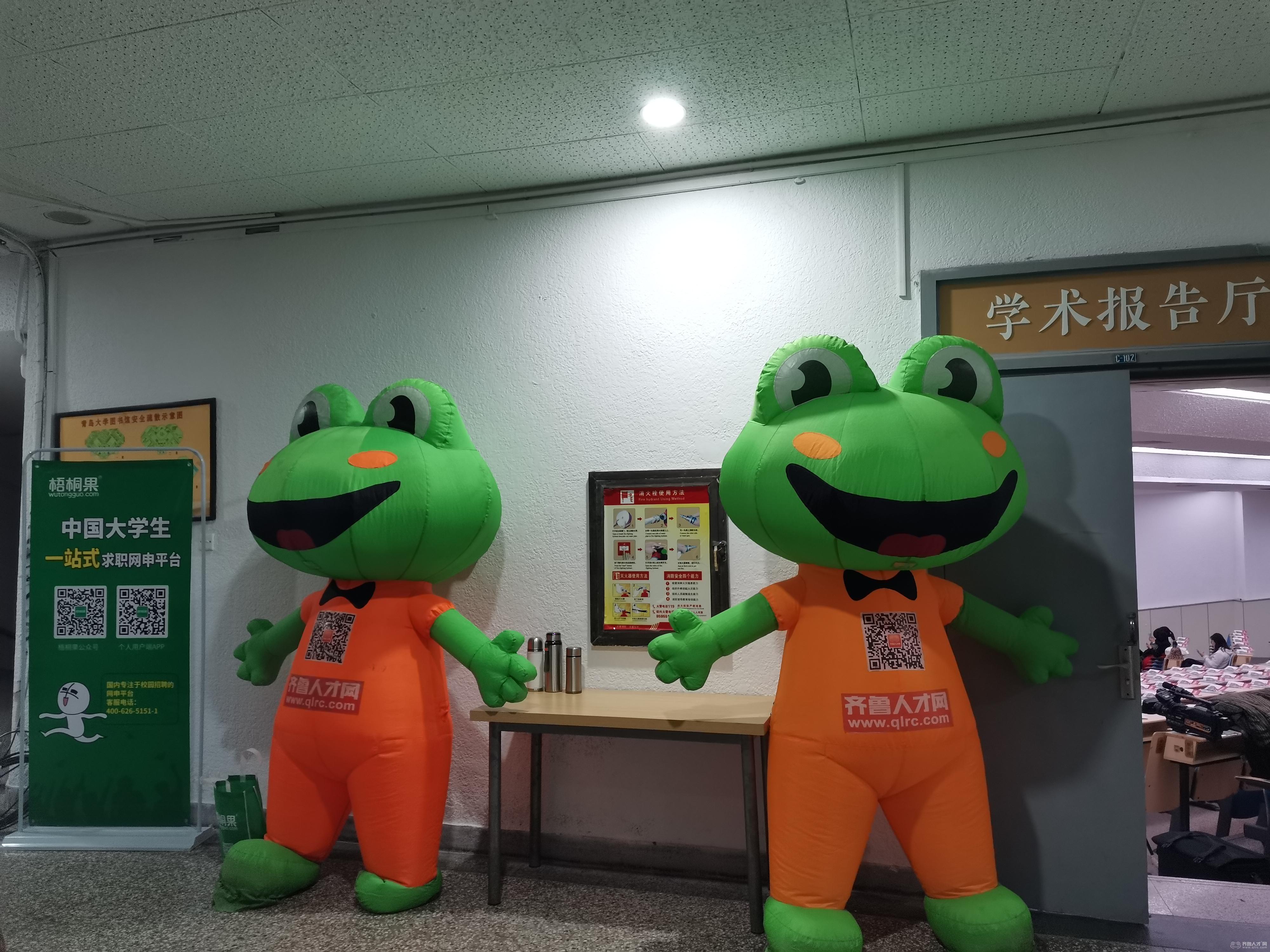 """""""遇鉴足球赔率官 赢在新未来""""青岛大学站开讲啦!"""