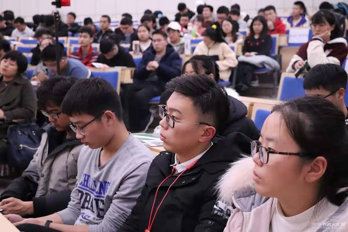 """""""遇鑒招聘官 贏在新未來""""青島大學站開講啦!"""