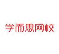 北京�W而思教育科技有限公司Logo