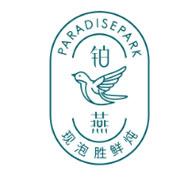 东莞市泡一泡生物科技有限公司Logo