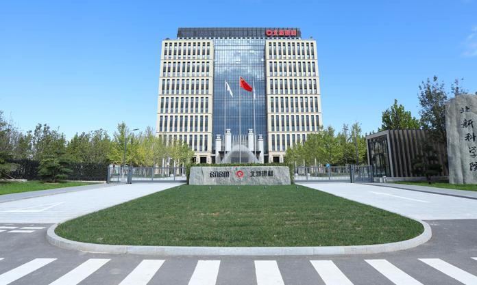 北新集团建材股份有限公司工作环境企业形象