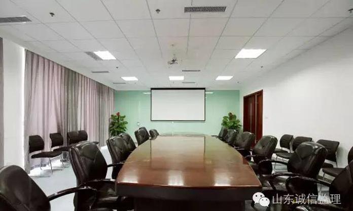 山东诚信工程建设监理有限公司工作环境会议室
